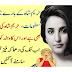 Hareem Shah Ek Bachi Ki Maa Hia Aur Us Ka Baap Kon Hia Janiye?