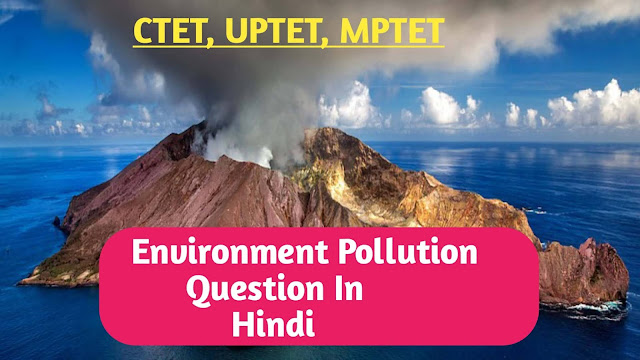 Environment Pollution Question In Hindi