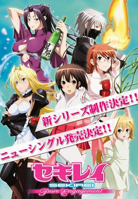 SEKIREI: PURE ENGAGEMENT 13/13 Mega