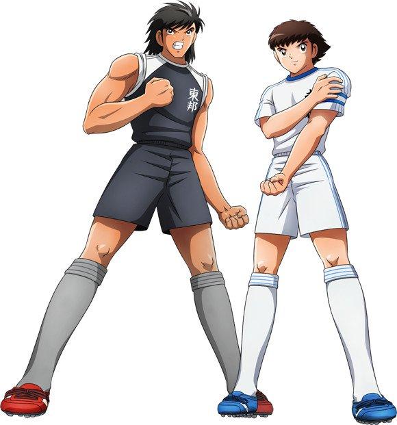 Kojiro y Tsubasa