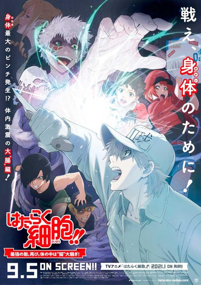 Tokubetsu Jouei-ban Hataraku Saibou!! Saikyou no Teki, Futatabi. Karada no Naka wa Chou Ousawagi! - Cells at Work! anime film - poster