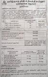 பட்டதாரிகள் விண்ணப்பிக்கலாம் - TANGEDCO அறிவிப்பு!!