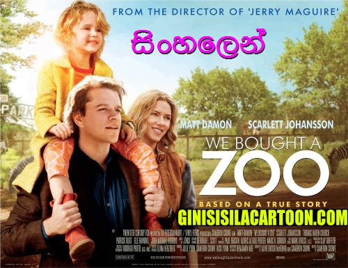 Sinhala Dubbed - We Bought a Zoo (2011)