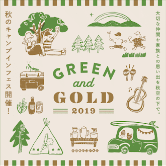 GREEN and GOLD 2019