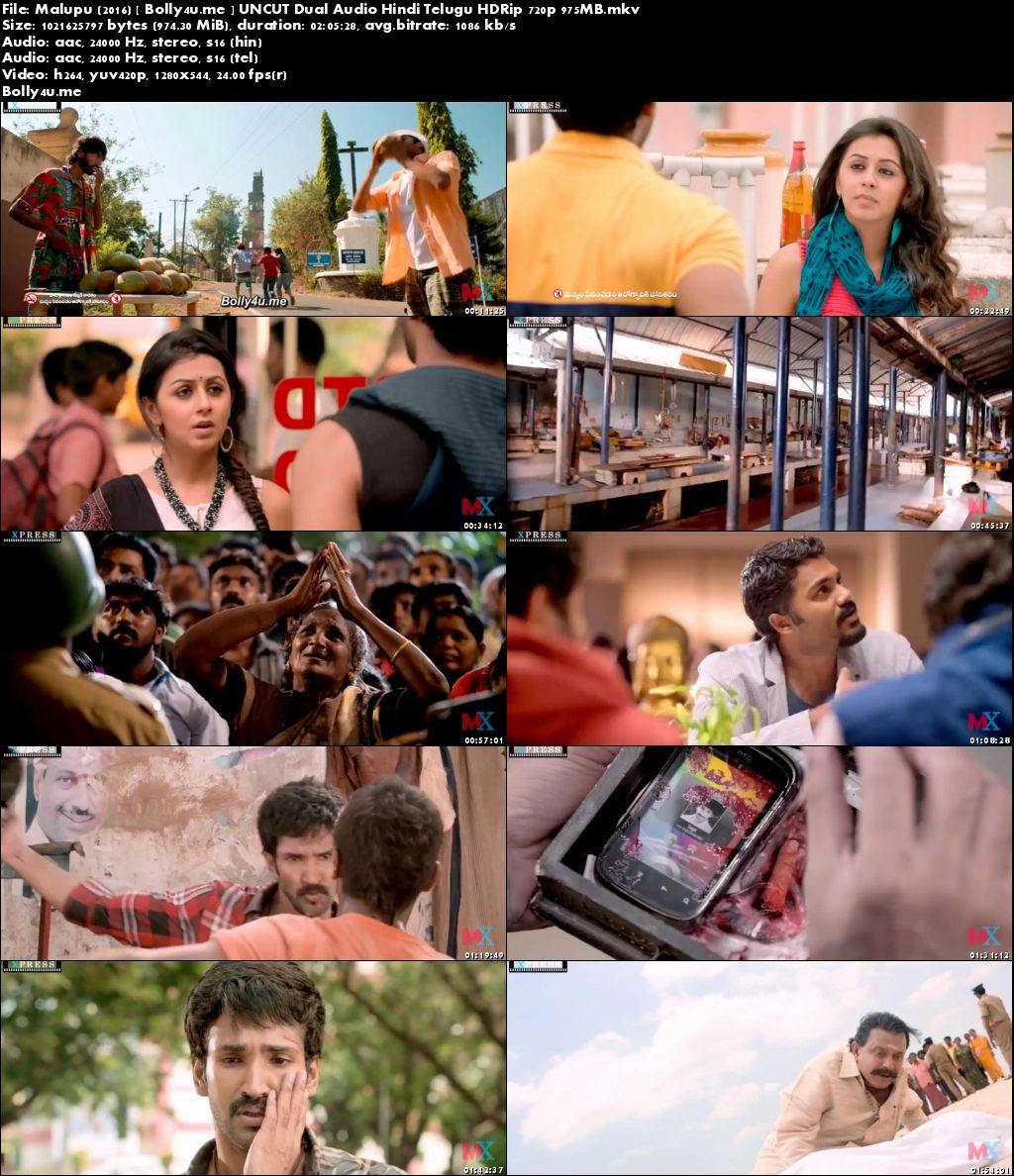 Malupu 2016 HDRip 950MB UNCUT Hindi Dual Audio 720p Download