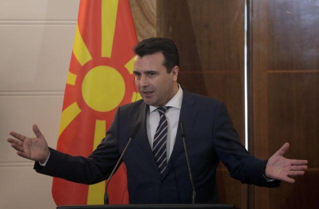 Σκόπια: Μέτρα για την ανάδειξη της «μακεδονικής» γλώσσας και ταυτότητας