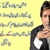 Such a message from Amitabh Bachchan will increase the respect for you in your heart.