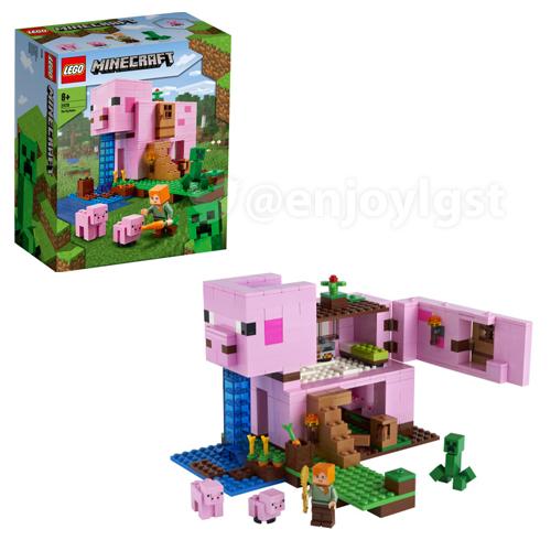 レゴ(LEGO) マインクラフト ピッグハウス 21170