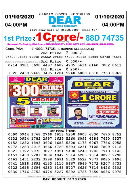 Lottery Sambad Result 01.10.2020 Dear Success Thursday 4:00 pm