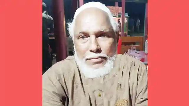 শোকসংবাদ নূরুল আমিন বিএসসি