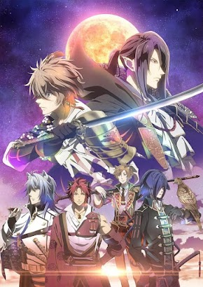 Sengoku Night Blood (07/??) [Sub-Español] [MEGA]