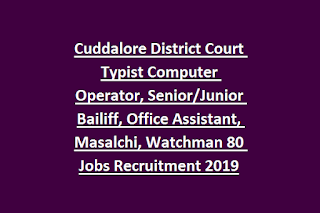 Cuddalore District Court Typist Computer Operator, Senior Junior Bailiff, Office Assistant, Masalchi, Watchman 80 Jobs Recruitment 2019