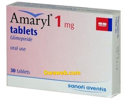 استعمالات أماريل أقراص لعلاج السكر amaryl 1 2 3 4 M