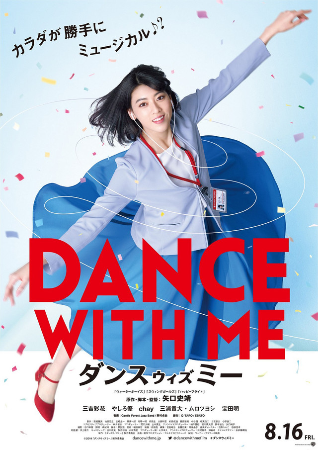 Sinopsis Film Jepang: Dance with Me (2019)