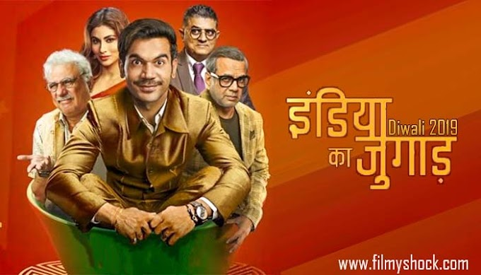 Made In China Full HD Movie Download 720p - Rajkumar Rao