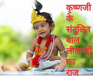 About Krishna in Hindi