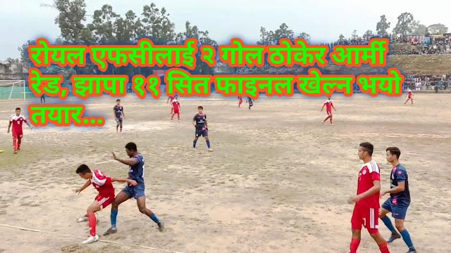 Army Red wins Royal FC Siliguri in Mungpoo Gold Cup Sei Final