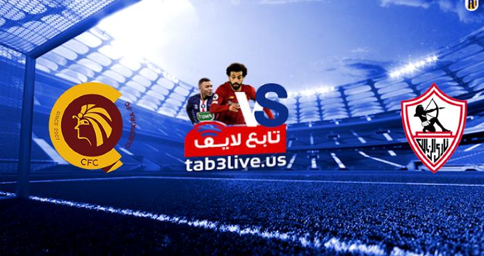 نتيجة مباراة الزمالك وسيراميكا اليوم 2021/03/11 الدوري المصري