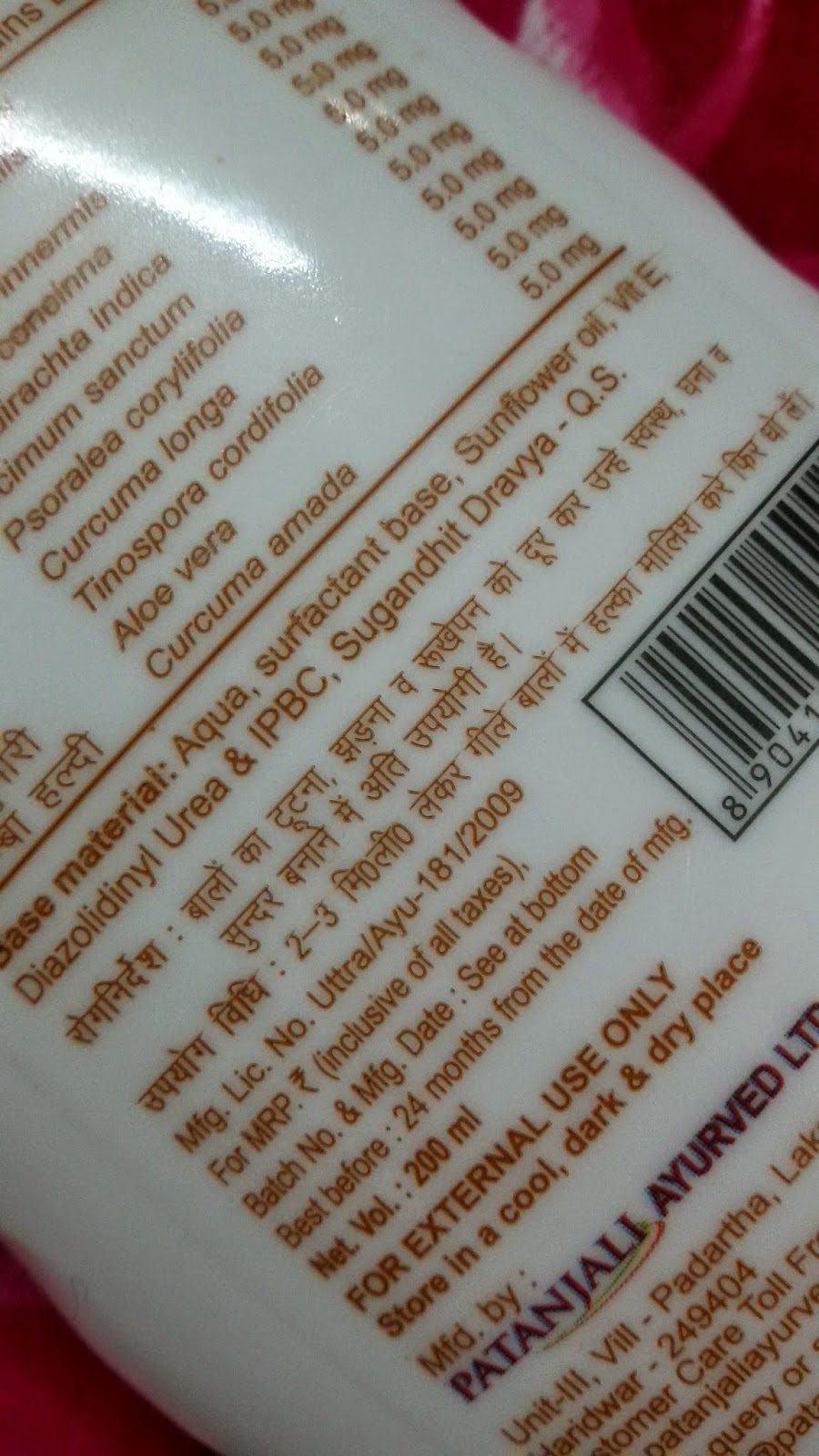 Patanjali Kesh Kanti Natural Hair Cleanser product claims and how to use