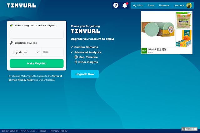 【行銷手札】短網址服務推薦,縮短網址、流量分析一次搞定 - TinyURL 是第一個提供縮短網址服務的網站