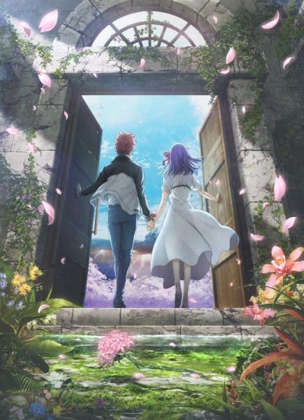 fate stay night heaven feel iii trailer