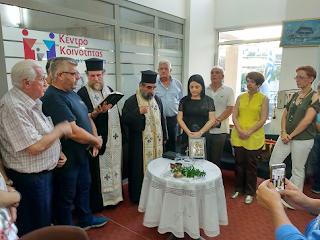 Εγκαίνια Κέντρου Κοινότητας Δήμου Ζαχάρως