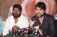 Srikanth Mental Movie Press Meet Event Photos