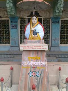 Ahildabhai in Holkarwada, Rangmahal