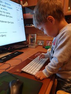 Artem+writer+11092020.jpeg