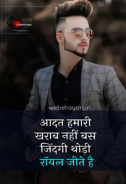 bhaigiri ke status in hindi styleish
