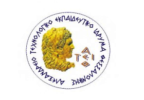 Έκτακτη σύγκληση συμβουλίου για την αδυναμία λειτουργίας του ΤΕΙ Θεσσαλονίκης