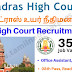 Madras High Court Recruitment  for 3557 Assistant Vacancies Online- 2021