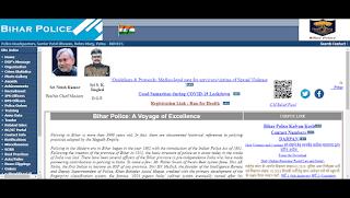 Bihar Police Lady Constable Final Result 2021