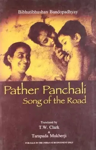 Pather Panchali Song Of The Road A Bengali Novel Book Free PDF Download