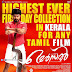 Mersal Kerala Box Office Collection Day 1