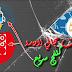 انترنت مجاني على Ooredoo الجزائر عبر تطبيق الحاقن Http Injector
