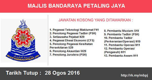 Jawatan Kosong di Majlis Bandaraya Petaling Jaya (MBPJ)