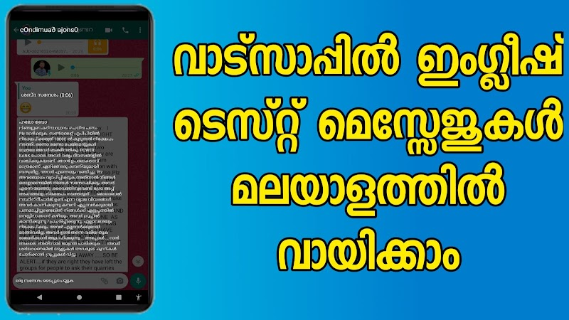 Screen Translate Android App