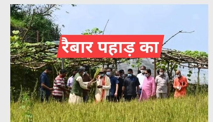 जब सीएम रावत ने की धान की कटाई -लोग हुए सीएम के इस सादगी के कायल-देखें आप भी  इस वीडियो में