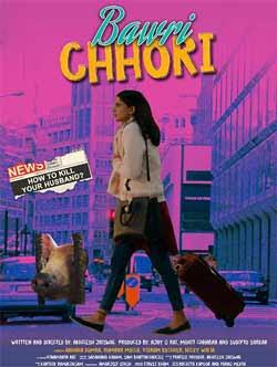 Bawri Chhori (2021)