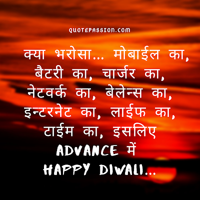 Happy Diwali 2019 Images Wallpapers Photos Pictures Pics