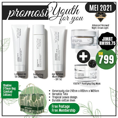 Youth Starter Set + Youth Clay Mask