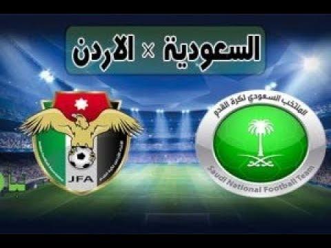 موعد مباراة الأردن ضد السعودية اليوم الثلاثاء 09/7/2019 ببطولة اتحاد غرب آسيا للناشئين