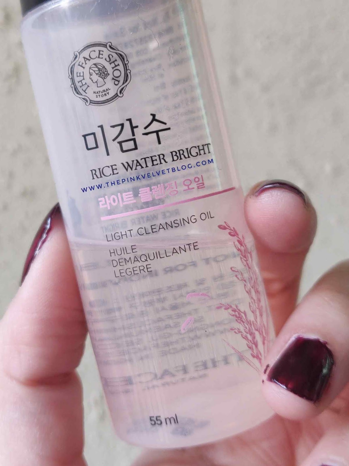 The Face Shop Rice Water Bright Light Cleansing Oil - Review