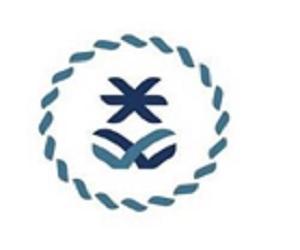 اعلان توظيف بهيئة المحتوى المحلي والمشتريات الحكومية (5) وظائف