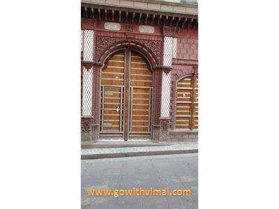 Door of Rampuria haveli, Bikaner