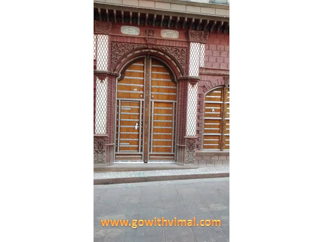 Door of Rampuria haveli, Bikaner