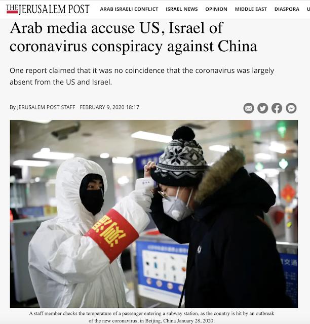 Бенджамин Фулфорд, 10.02.2020: Последние новости. Израиль совершает самоубийство, объявляя войну Китаю Schermata%2B2020-02-10%2Balle%2B15.06.35