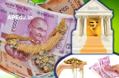 Gold loans: Interest on gold loans .. How much in which banks?