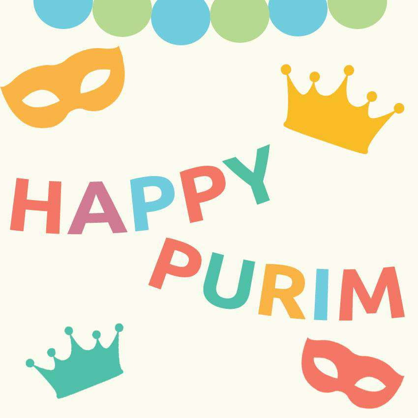 Purim Wishes For Facebook